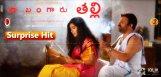 Naa-Bangaru-Thalli-Surprise-Hit-Of-This-Week