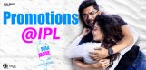naa-nuvve-promotions-at-ipl-playoffs-