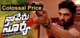 na-peru-surya-copy-rights-price