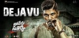 old-concept-sounding-new-allu-arjun-details-