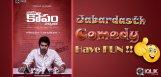 Naaku-Kopam-Vachindi-Telugu-Comedy-Short-Film