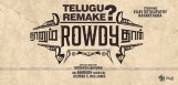 naanum-rowdythaan-movie-telugu-remake
