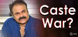 naga-babu-words-led-to-caste-wars