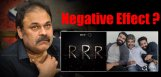 naga-babu-is-affecting-rrr-movie