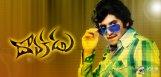 naga-chaitanya-sudheer-varma-film-title-dorakadu