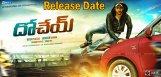 naga-chaitanya-dohchay-film-release-date