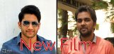 naga-chaitanya-chandoo-mondeti-film-updates