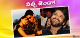 naga-chaitanya-samantha-engagement