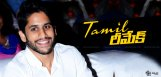 speculation-on-naga-chaitanya-to-remake-metro