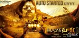 Naga-Chaitanya039-s-Auto-is-ready-to-move