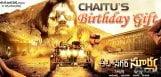 Naga-Chaitanya-Birthday-Gift