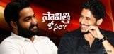 nagachaitanya-jrntr-toact-in-savitri-biopic