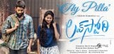 NC19-Love-Story-Ay-Pilla-Musical-Preview-Valentine