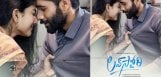 Chay-And-Sai-Pallavi-First-Collaboration-Titled-Lo