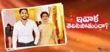 latest-updates-on-nagachaitanyasamantha-marriage