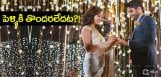 discussion-on-nagachaitanya-samantha-marriage-date