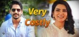 naga-chaitanya-samantha-movie-details