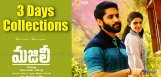 majili-movie-3-days-collection-report
