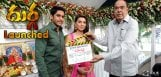 Naga-Chaitanya039-s-new-film-039-Durga039-launched