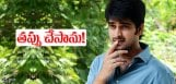 naga-shaurya-confesses-about-childhood-memory