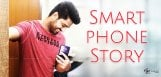 naga-shaurya-first-smart-phone-purchase