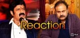 naga-babu-reaction-to-his-comments