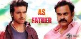 Babai-turns-father-for-Abbayi