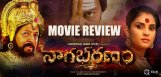 nagabharanam-movie-review-ratings