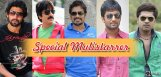 biggest-multi-starrer-song-of-tollywood