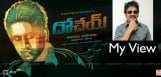nagarjuna-comments-about-dohchay-movie