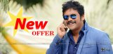 nagarjuna-about-annapurna-film-school-news