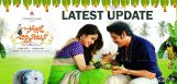 soggade-chinni-nayana-movie-censor-and-release