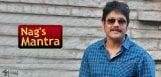 nagarjuna-suggestion-to-film-industry