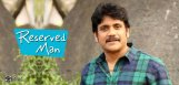 discussion-on-nagarjuna-other-side-details