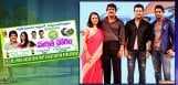 akkineni-family-fans-haritha-haram-event