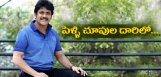 nagarjuna-promotions-for-nirmala-convent