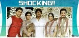 Akkineni-Family-Needs-Naraghosha-Puja
