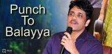 nagarjuna-punch-balakrishna-nandi-awards