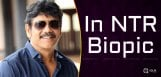 nagarjuna-gets-call-from-ntr-biopic-details-