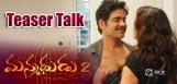 nagarjuna-s-manmadhudu-2-teaser-talk