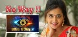 anchor-laasya-slams-biggboss-rumors
