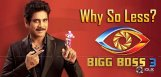 nagarjuna-remuneration-episode-bigg-boss3