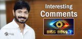kaushal-comments-bigg-boss3