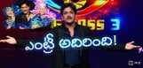 king-nag-grand-entry-bigg-boss3-telugu
