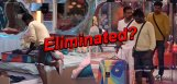 mahesh-vitta-eliminated