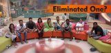 bigg-boss3-week-eliminated-one