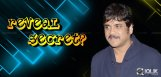 Nagarjuna-Book-On-Fitness