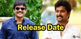 nagarjuna-nani-movie-full-details-