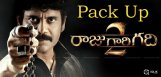 raju-gari-gadhi-2-shooting-completed