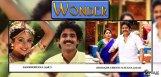 nagarjuna-ramya-krishna-career-journey